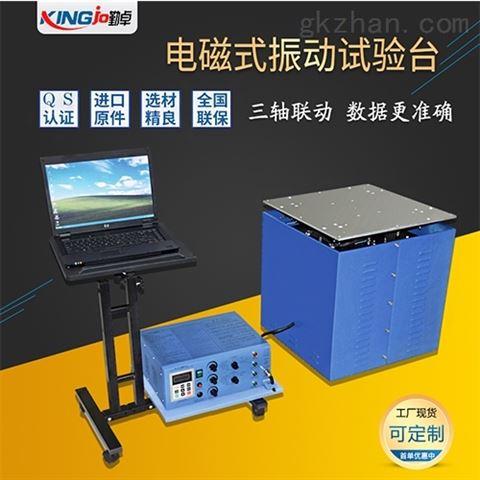 IEC61373/GJB150车灯产品电磁式振动试验台