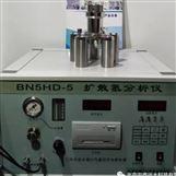 zx供振动校准仪 型号:ZH622-JX-3C