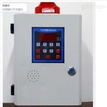 FF固定式酒精报警器 型号:YD03-YA-D100