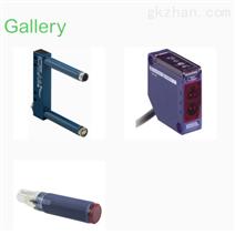 Schneider/施耐德XU系列传感器希而科特价供