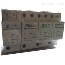 陕西东升电气ZGG50-385I级浪涌保护器