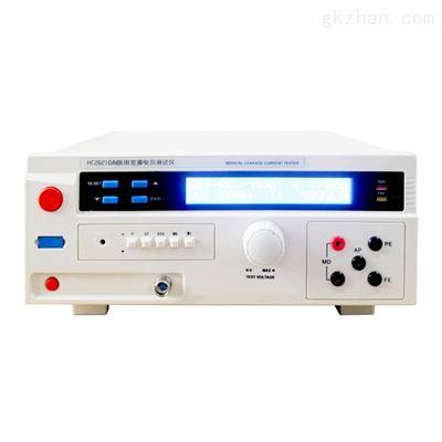 HC2621GN醫用泄漏電流測試