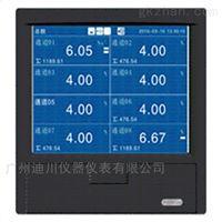 DT-500广东广州无纸记录仪