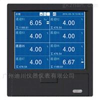 DT-500無紙記錄儀價格,廣東廣州無紙記錄儀