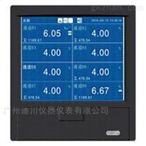 无纸记录仪价格,广东广州无纸记录仪