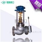 蒸汽型自力式压力控制阀