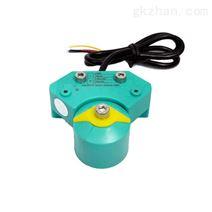 PLS200A马蹄磁感应阀门信号回信器反馈装置