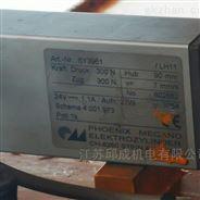 優勢供應進口kranzle高壓清洗機