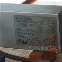 优势供应进口kranzle高压清洗机