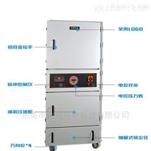 JC-2200环保小型柜式集尘器