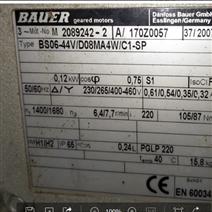 希而科原装进口保尔bauer电机BF50系列低价