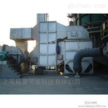 燃气锅炉烟气余热回收器