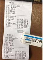 上海采购医用普通口罩细菌过滤效率检测仪