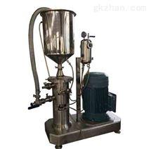 橡胶促进剂在线式粉液混合机