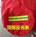 永惠手推滅火器安防爆護罩法蘭保護罩