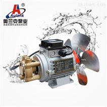 Aulank焊机水箱泵WD-021S