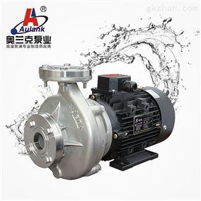 RGZAulank不銹鋼大流量離心泵