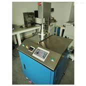 HCGL-506口罩过滤材料性能测试仪