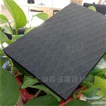 橡塑板|橡塑保温板多年厂家