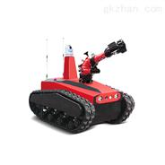 履带式消防灭火機器人