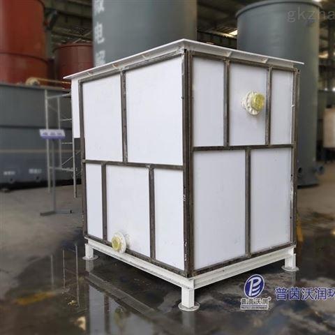电催化氧化除氨氮设备