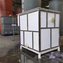 电芬顿反应器-装置