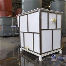 小型电絮凝设备生产|定制