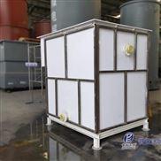电催化氧化实验装置