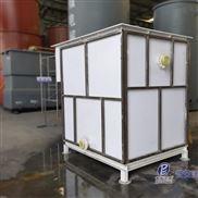 电化学水处理实验装置
