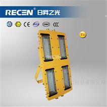 BFC8116 LED防爆泛光灯