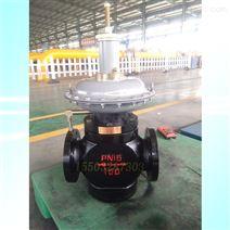 鑫星燃气减压阀 RTZ-A燃气调压器工作原理