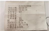 北京熔喷布检测设备产地