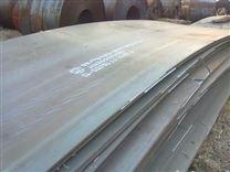山东向上金品热销供应 优质8+4耐磨复合钢板