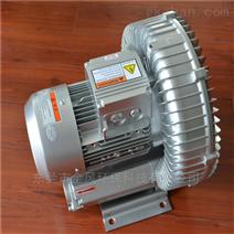自动清洗设备配套高压风机
