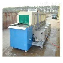 厂家直供大型果蔬清洗机/海参清洗设备