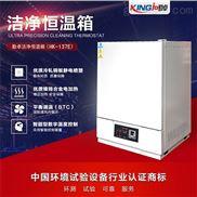 可程序组编辑打印数据恒温高温老化试验箱