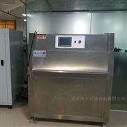 GT-ZW-290X紫外老化测试机