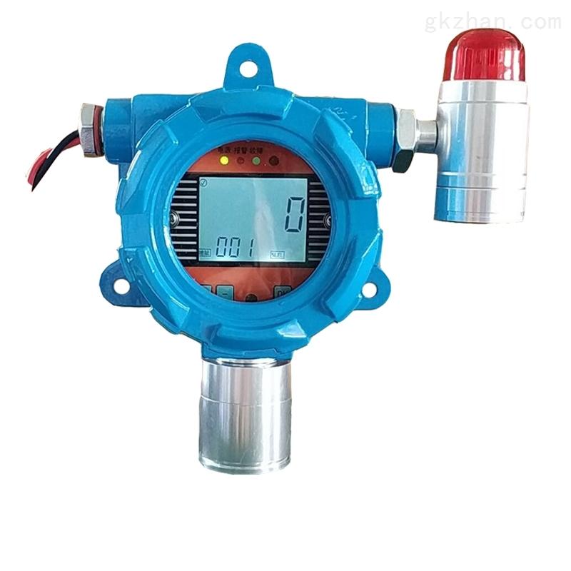 酒精气体泄漏检测仪气体报警器