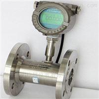 氨水渦輪流量計