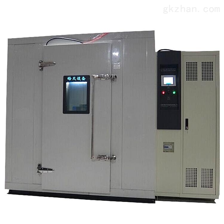 8立方保温步入式恒温恒湿试验箱