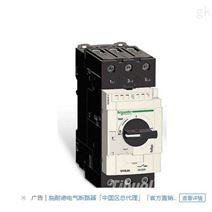 希而科低价销售Schneider/施耐德GV3断路器