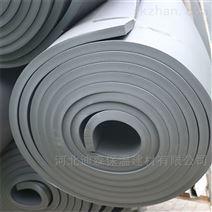 批发橡塑保温板_高质量_高品质厂家