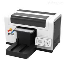 数印通PL-3545平板蚀刻掩膜打印机