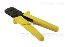 HARTING连接器,PCB,I/O,德国浩亭