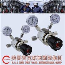 进口氮气钢瓶减压阀-美国英克-美国
