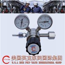 进口氩气钢瓶减压阀的工作原理及使用方法