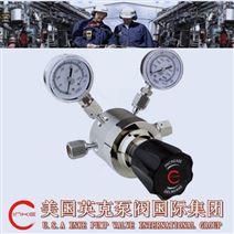 进口氨气钢瓶减压阀价格/批发/厂家