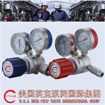 进口特气钢瓶减压阀工作稳定可靠,经久耐用