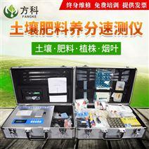 土壤微量元素测定仪售价