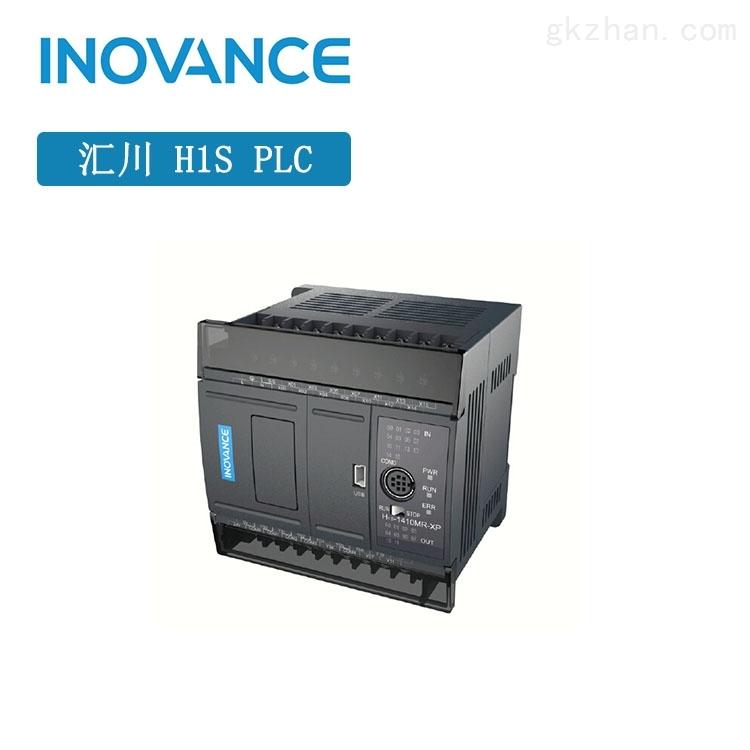 汇川PLC,H1S-0806MT-XP,简易经济型